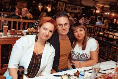Группа «Мираж», 12 февраля 2020 - Ресторан «Максимилианс» Самара - 29