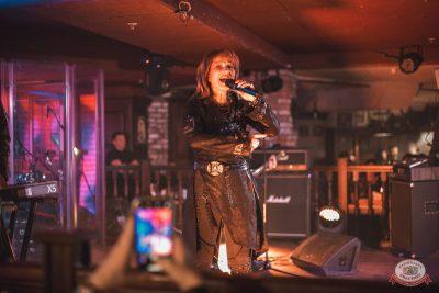 Группа «Мираж», 12 февраля 2020 - Ресторан «Максимилианс» Самара - 3