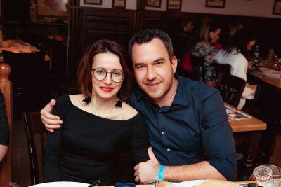 Группа «Мираж», 12 февраля 2020 - Ресторан «Максимилианс» Самара - 34