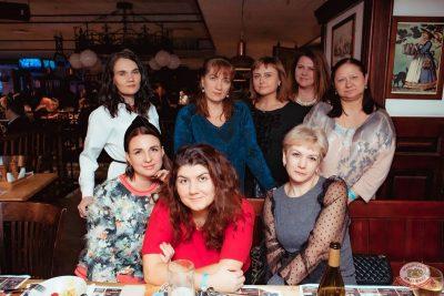 Группа «Мираж», 12 февраля 2020 - Ресторан «Максимилианс» Самара - 35