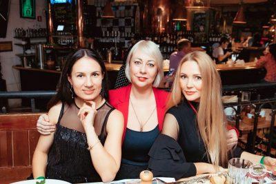Группа «Мираж», 12 февраля 2020 - Ресторан «Максимилианс» Самара - 36