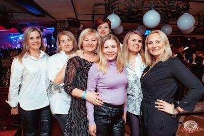 Группа «Мираж», 12 февраля 2020 - Ресторан «Максимилианс» Самара - 38
