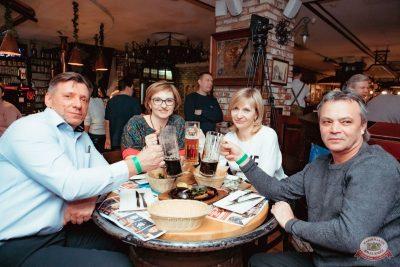 Группа «Мираж», 12 февраля 2020 - Ресторан «Максимилианс» Самара - 39