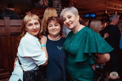 Группа «Мираж», 12 февраля 2020 - Ресторан «Максимилианс» Самара - 45