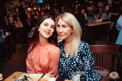 #2Маши, 19 февраля 2020 - Ресторан «Максимилианс» Самара - 17