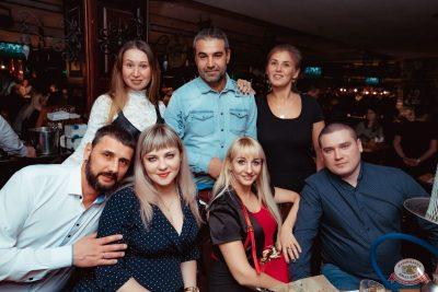 #2Маши, 19 февраля 2020 - Ресторан «Максимилианс» Самара - 18