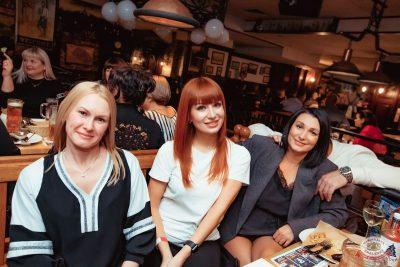 #2Маши, 19 февраля 2020 - Ресторан «Максимилианс» Самара - 20