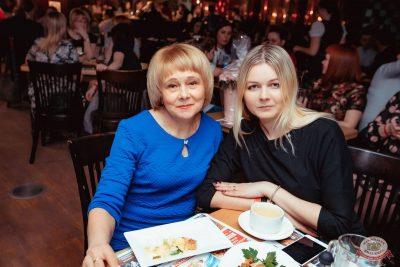 #2Маши, 19 февраля 2020 - Ресторан «Максимилианс» Самара - 24