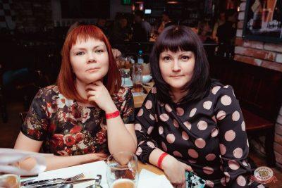#2Маши, 19 февраля 2020 - Ресторан «Максимилианс» Самара - 25