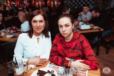 #2Маши, 19 февраля 2020 - Ресторан «Максимилианс» Самара - 26