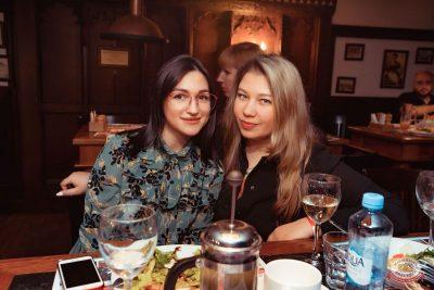 #2Маши, 19 февраля 2020 - Ресторан «Максимилианс» Самара - 31