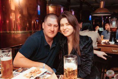#2Маши, 19 февраля 2020 - Ресторан «Максимилианс» Самара - 33