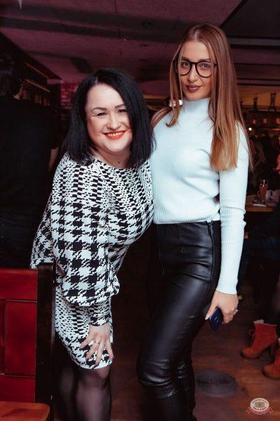 #2Маши, 19 февраля 2020 - Ресторан «Максимилианс» Самара - 40