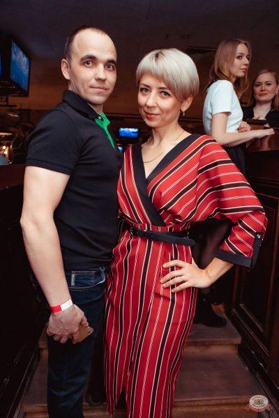 #2Маши, 19 февраля 2020 - Ресторан «Максимилианс» Самара - 44