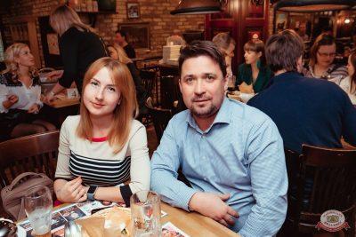 Андрей Бебуришвили, 20 февраля 2020 - Ресторан «Максимилианс» Самара - 10