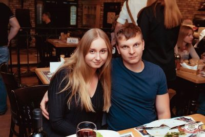 Андрей Бебуришвили, 20 февраля 2020 - Ресторан «Максимилианс» Самара - 12