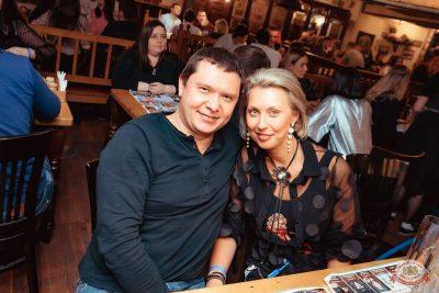 Андрей Бебуришвили, 20 февраля 2020 - Ресторан «Максимилианс» Самара - 16