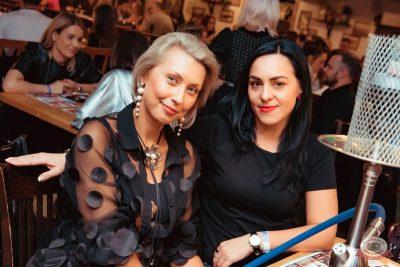 Андрей Бебуришвили, 20 февраля 2020 - Ресторан «Максимилианс» Самара - 18