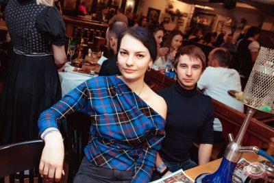 Андрей Бебуришвили, 20 февраля 2020 - Ресторан «Максимилианс» Самара - 21