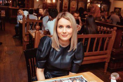 Андрей Бебуришвили, 20 февраля 2020 - Ресторан «Максимилианс» Самара - 22