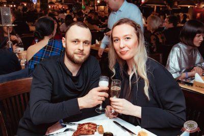 Андрей Бебуришвили, 20 февраля 2020 - Ресторан «Максимилианс» Самара - 24