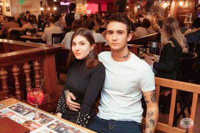 Андрей Бебуришвили, 20 февраля 2020 - Ресторан «Максимилианс» Самара - 26