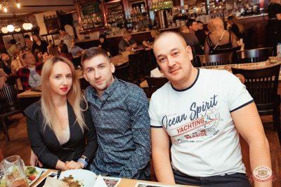 Андрей Бебуришвили, 20 февраля 2020 - Ресторан «Максимилианс» Самара - 27