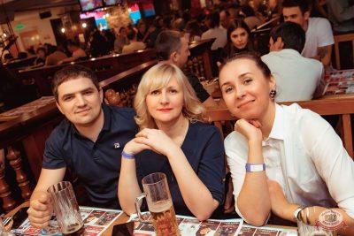 Андрей Бебуришвили, 20 февраля 2020 - Ресторан «Максимилианс» Самара - 29