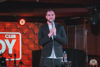 Андрей Бебуришвили, 20 февраля 2020 - Ресторан «Максимилианс» Самара - 3