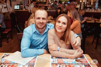 Андрей Бебуришвили, 20 февраля 2020 - Ресторан «Максимилианс» Самара - 31