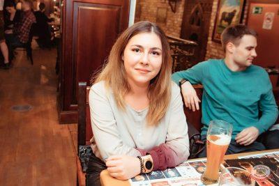Андрей Бебуришвили, 20 февраля 2020 - Ресторан «Максимилианс» Самара - 33
