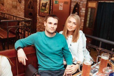 Андрей Бебуришвили, 20 февраля 2020 - Ресторан «Максимилианс» Самара - 34