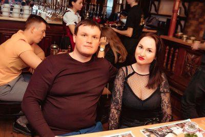 Андрей Бебуришвили, 20 февраля 2020 - Ресторан «Максимилианс» Самара - 38