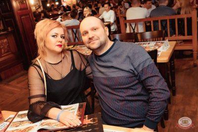 Андрей Бебуришвили, 20 февраля 2020 - Ресторан «Максимилианс» Самара - 39