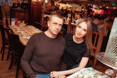 Андрей Бебуришвили, 20 февраля 2020 - Ресторан «Максимилианс» Самара - 40