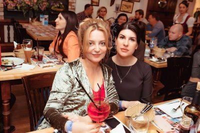 Андрей Бебуришвили, 20 февраля 2020 - Ресторан «Максимилианс» Самара - 41
