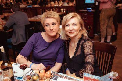 Андрей Бебуришвили, 20 февраля 2020 - Ресторан «Максимилианс» Самара - 42