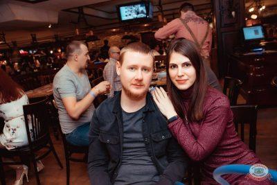 Андрей Бебуришвили, 20 февраля 2020 - Ресторан «Максимилианс» Самара - 44