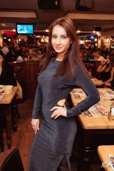 Андрей Бебуришвили, 20 февраля 2020 - Ресторан «Максимилианс» Самара - 45