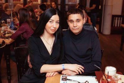Андрей Бебуришвили, 20 февраля 2020 - Ресторан «Максимилианс» Самара - 46
