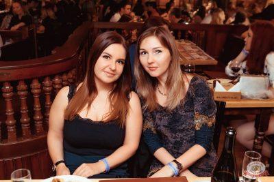 Андрей Бебуришвили, 20 февраля 2020 - Ресторан «Максимилианс» Самара - 47
