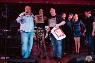 Алла Рид, 27 февраля 2020 - Ресторан «Максимилианс» Самара - 14