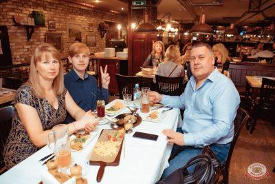 Алла Рид, 27 февраля 2020 - Ресторан «Максимилианс» Самара - 18