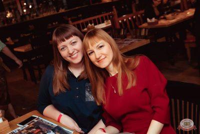 Алла Рид, 27 февраля 2020 - Ресторан «Максимилианс» Самара - 20