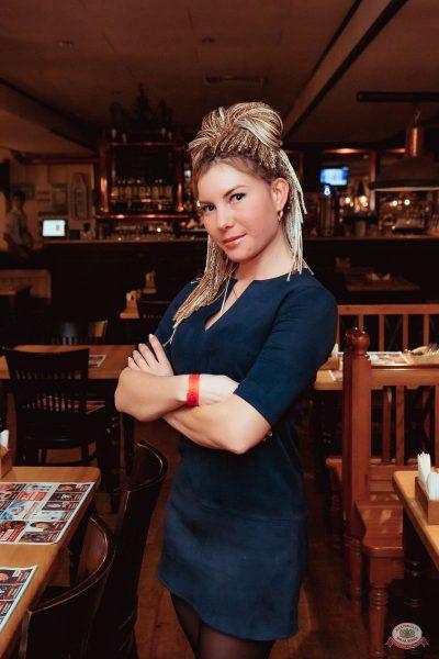 Алла Рид, 27 февраля 2020 - Ресторан «Максимилианс» Самара - 23