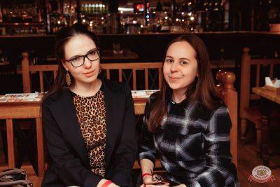Алла Рид, 27 февраля 2020 - Ресторан «Максимилианс» Самара - 24