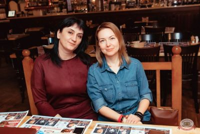 Алла Рид, 27 февраля 2020 - Ресторан «Максимилианс» Самара - 27