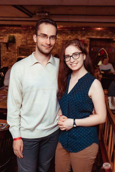 Алла Рид, 27 февраля 2020 - Ресторан «Максимилианс» Самара - 29