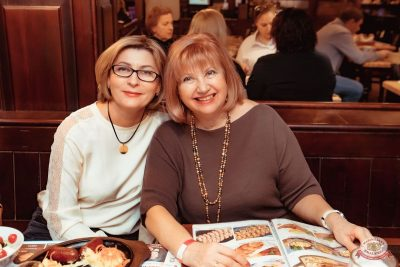 Алла Рид, 27 февраля 2020 - Ресторан «Максимилианс» Самара - 30