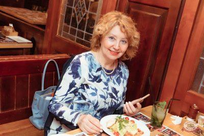 Алла Рид, 27 февраля 2020 - Ресторан «Максимилианс» Самара - 31